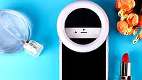 Selfie Ring Светодиодное кольцо для селфи RK-14 черное - универсальная подсвeтка для гаджетов