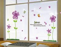 Интерьерная наклейка на стену Сиреневые цветы