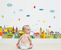 Детская Интерьерная наклейка на стену Город - изучение цветов