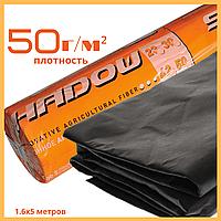 "Агроволокно  пакетированное 50 г/м² чёрное 1,6х5 м. ""Shadow"" (Чехия) 4%, фото 1"