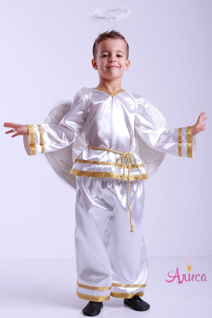 Карнавальный костюм Ангел для мальчика
