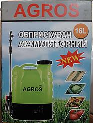 Аккумуляторный опрыскиватель Agros объемом 16 литров