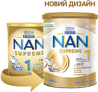Смесь Nestle NAN Supreme 1 с олигосахаридами с рождения 800 г