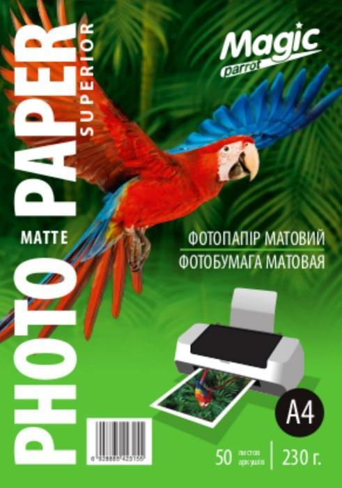Матовая фотобумага Magic 170 г/м²   (50 листов) Superior