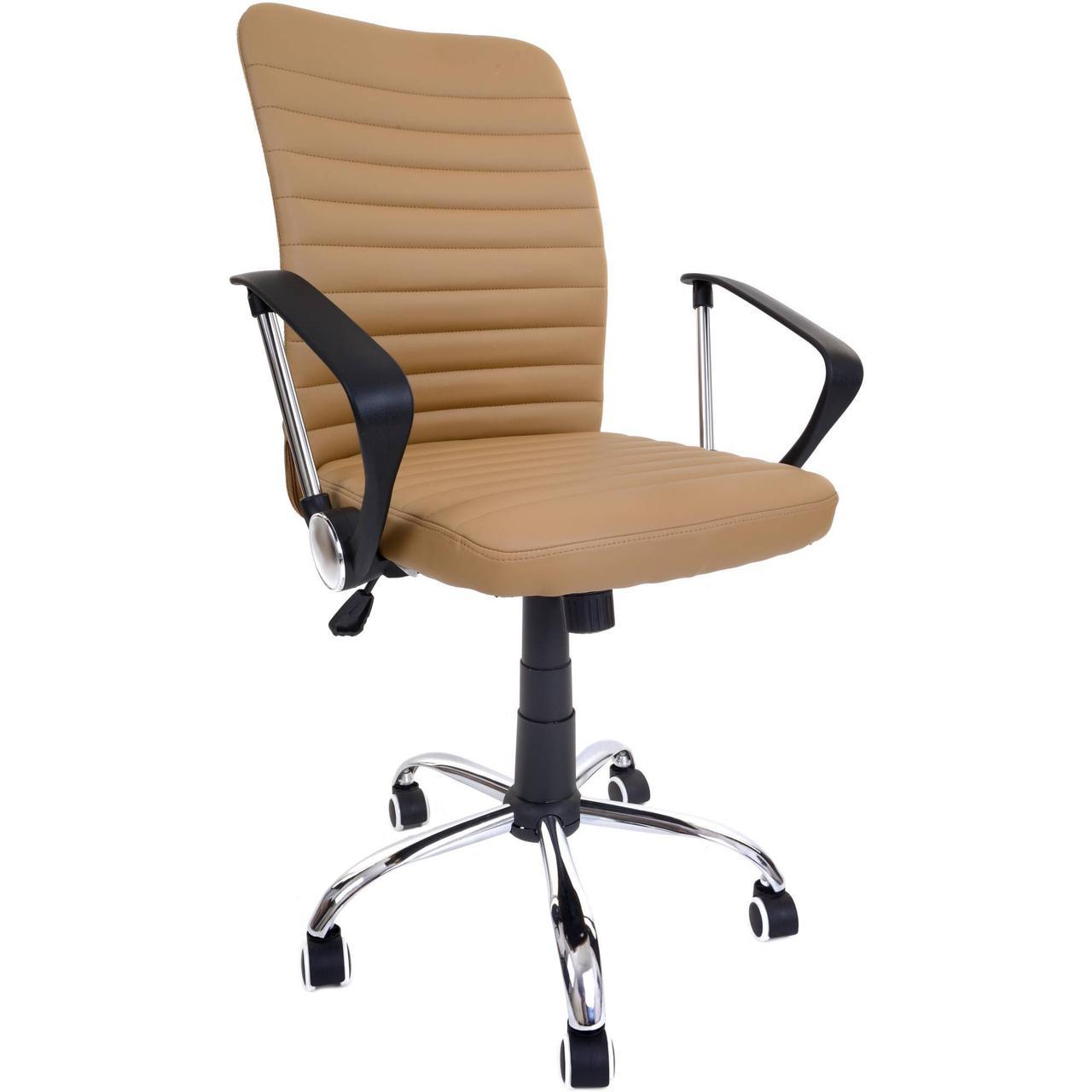 Крісло офісне Ricco бежевий (9202)