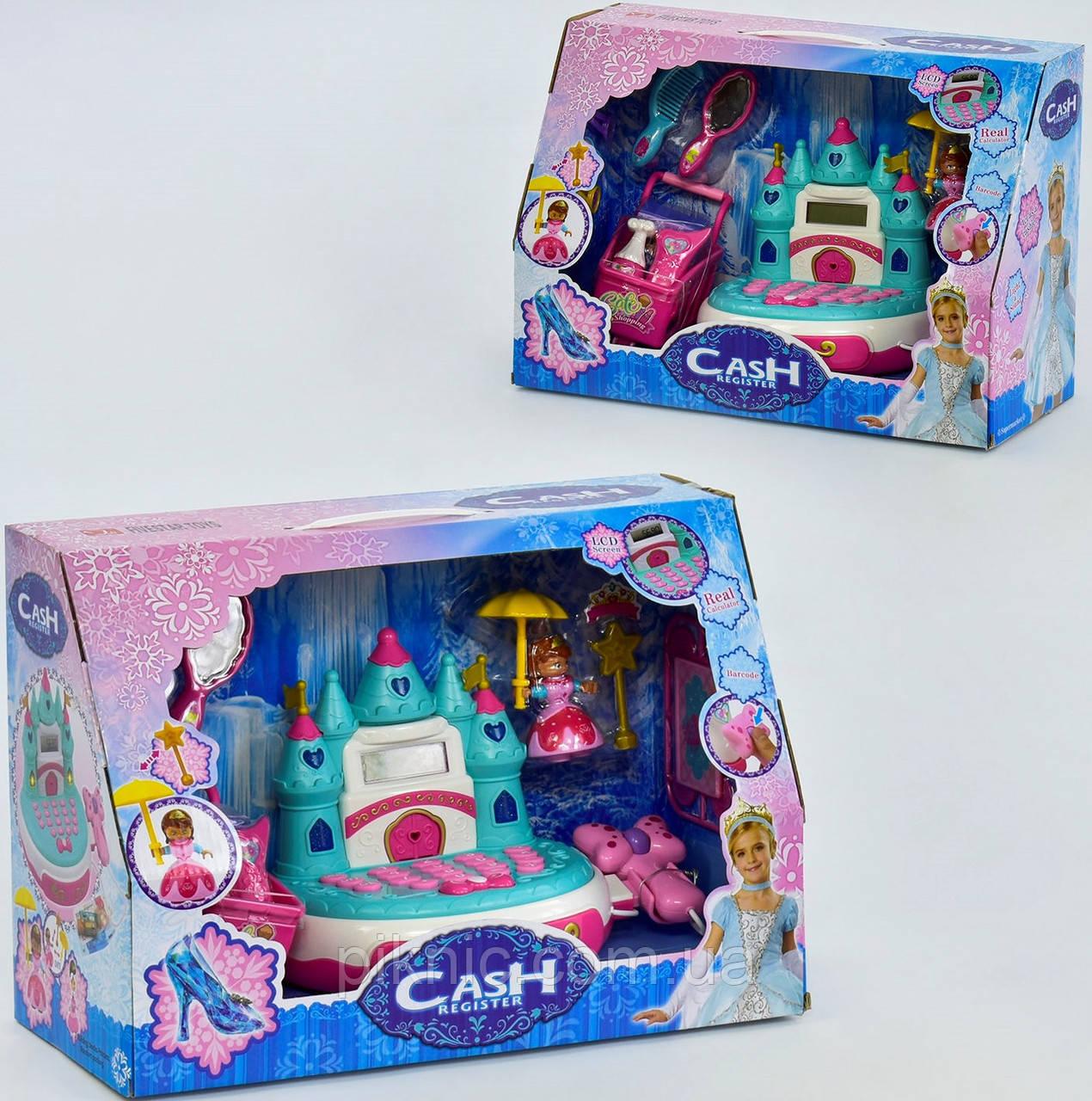 Кассовый аппарат Замок игрушка для девочек. Детская игрушечная касса музыкальная, светится.