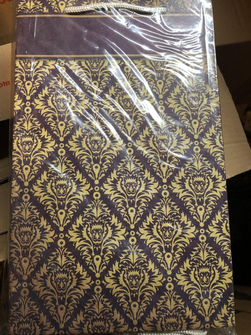 Подарочный пакет СРЕДНИЙ 17*26*7 см Узор синий