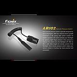 Виносна тактична кнопка для Fenix AR102 (AER-01), фото 5