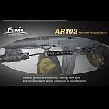 Виносна тактична кнопка для Fenix AR102 (AER-01), фото 6