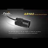 Виносна тактична кнопка для Fenix AR102 (AER-01), фото 7