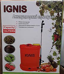 Аккумуляторный опрыскиватель Ignis объемом 14 литров