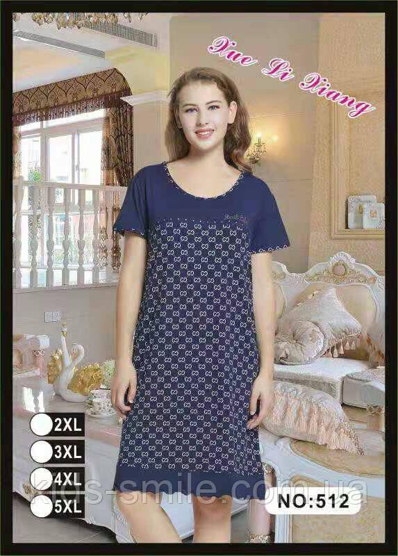 Платья женские ( С 50-56 размер )