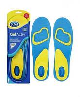 Стельки для обуви Scholl Gel Active,