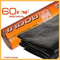 "Агроволокно  пакетированное 60 г/м² чёрное 1,6х5 м. ""Shadow"" (Чехия) 4%, фото 1"