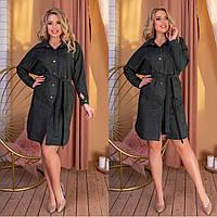 Замшевое платье рубашка 2948 -48-50; 52-54.