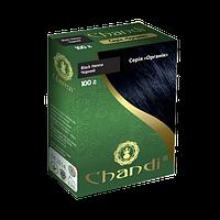 Краска для волос Хна органик цвет Черный Chandi 100 г