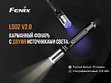 Ліхтар ручний Fenix LD02 V20 90 CRI Cree XQ-E HI warm white, фото 4
