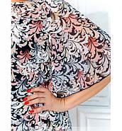 / Размер 58,60,62,64 / Женское оригинальное платье большого размера / 19-009-Розово-Голубой, фото 2