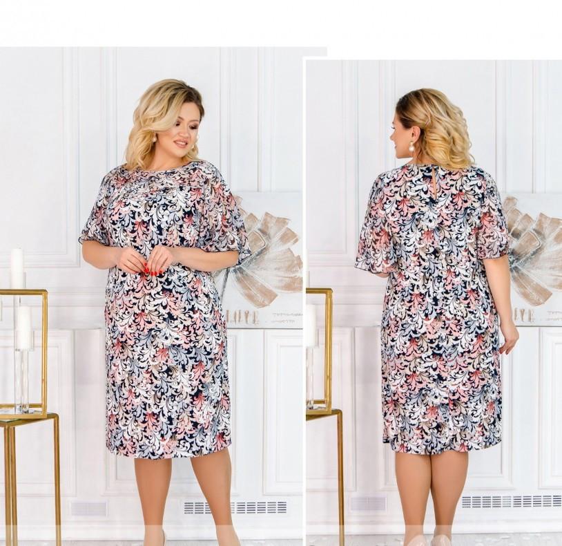 / Размер 58,60,62,64 / Женское оригинальное платье большого размера / 19-009-Розово-Голубой