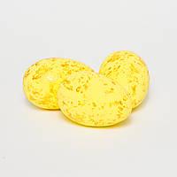 Яйца пасхальные 2.5 см, уп. 50 шт Желтые с золотом