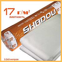 """Агроволокно  пакетированное 17 г/м² белое 3,2х5 м. """"Shadow"""" (Чехия) 4%, фото 1"""