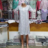 Женская ночная сорочка LUSH. Турция.