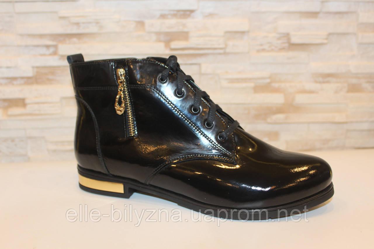 Ботинки женские черные натуральная кожа Д494