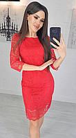Женское красивое платье из гипюра