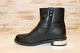Ботинки женские черные Д626, фото 2