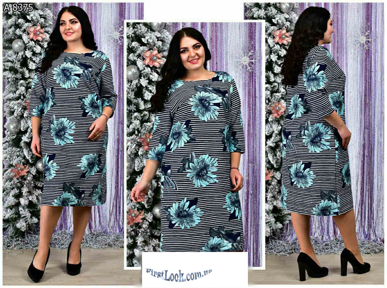 Женское трикотажное платье ( с 50 по 56 размер)