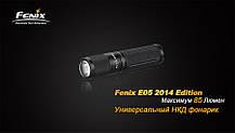 Ліхтар ручний Fenix E05 XP-E2 R3 синiй оновлений