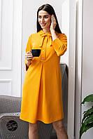 Горчичное платье А-силуэта. Модель 23991. Размеры 42-48