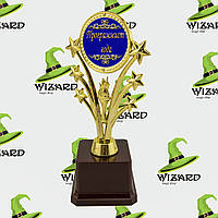 Статуэтка Программист года (Звездный салют)