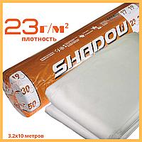 """Агроволокно  пакетированное 23 г/м² белое 3.2х10 м. """"Shadow"""" (Чехия) 4%, фото 1"""