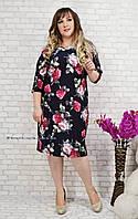 Женское трикотажное платье ( с 50 по 58 размер)