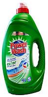 Power Wash гель  для стирки цветных тканей 4 л