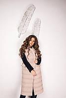 Женская жилетка стильная удлиненная с пуговицами и карманами (Норма)