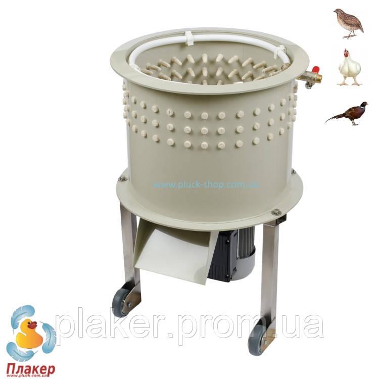Перосъемная машина для перепелов, цыплят «Профессионал-400П»