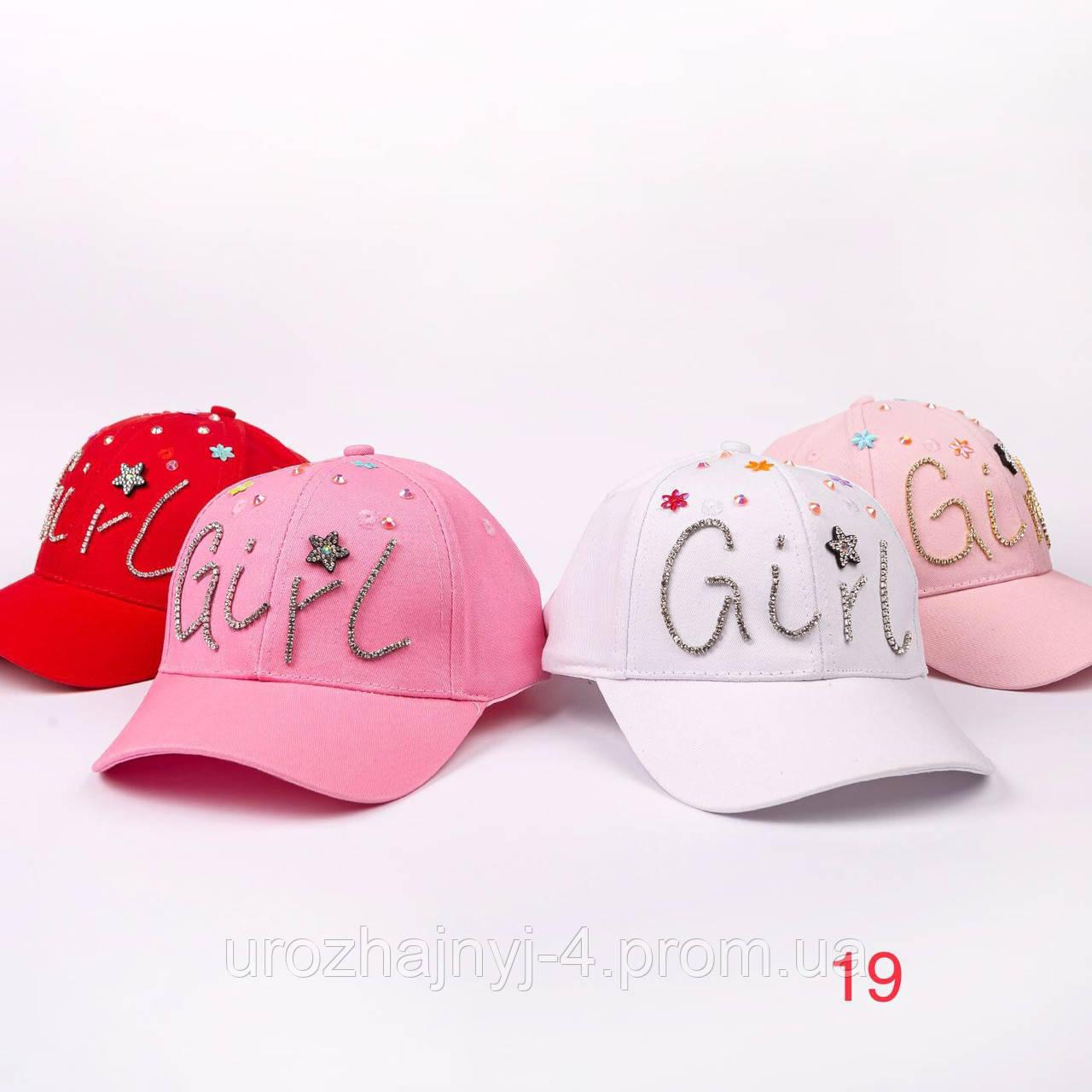 Котоновая кепка GIRL р52-54