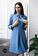 Голубое платье А-силуэта. Модель 23996. Размеры 42-48