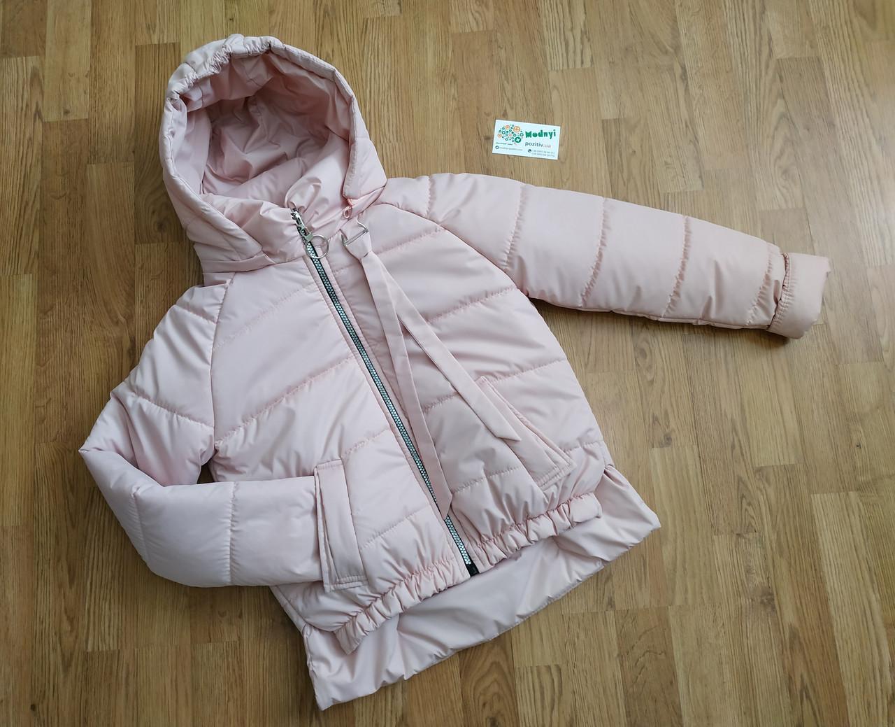 Куртка демисезонная подростковая для девочек