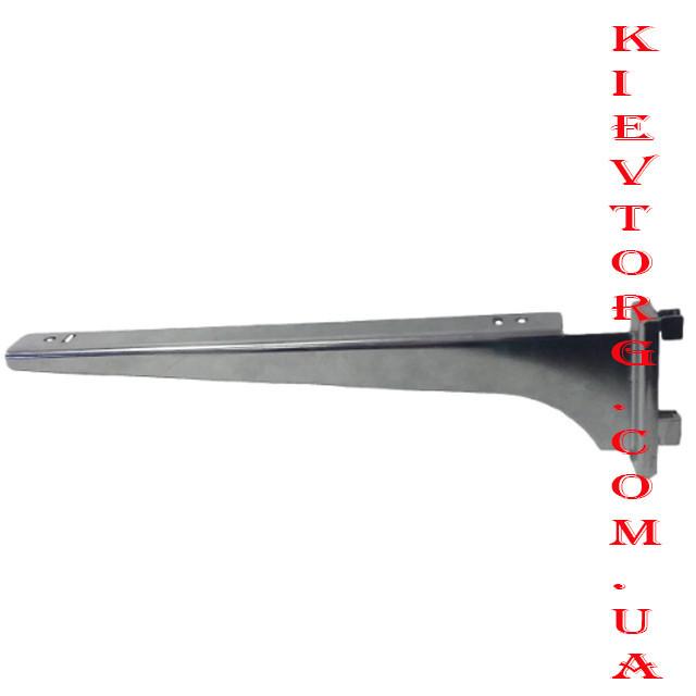 Полкодержатель (кронштейн для полок) в рейку хром 30 см двойное крепление для магазина