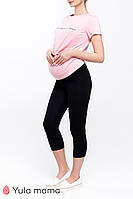 Бавовняні лосини для вагітних MIA NEW SP-29.011 чорні, Юла мама
