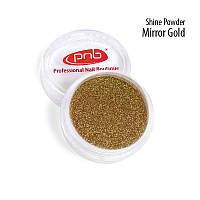 Втирка-блеск PNB Shine Powder Mirror Gold зеркальное золото, 0.5 г
