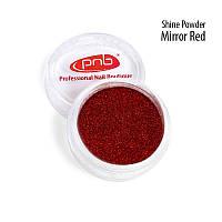 Втирка-блеск PNB Shine Powder Mirror Red зеркальный красный, 0.5 г