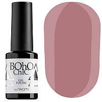 Гель-лак Naomi Boho Chic BC A-W № 21 (розовый латте), 6 мл