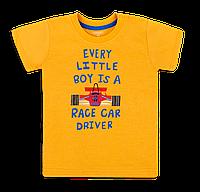 Детская футболка для мальчика *Технозавр*