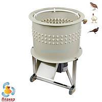 Перосъемная машина для перепелов, цыплят «Профессионал-500П», фото 1