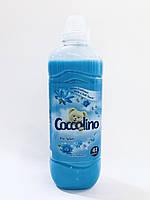 Кондиционер-ополаскиватель Coccolino Blue Splash 1050 л