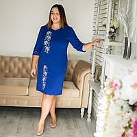 Женское платье вышиванка больших батальных размеров